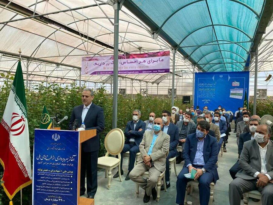 مجتمع گلخانه مهریز یزد افتتاح شد